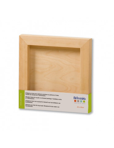 Cadre bois carré 3D 20x20cm