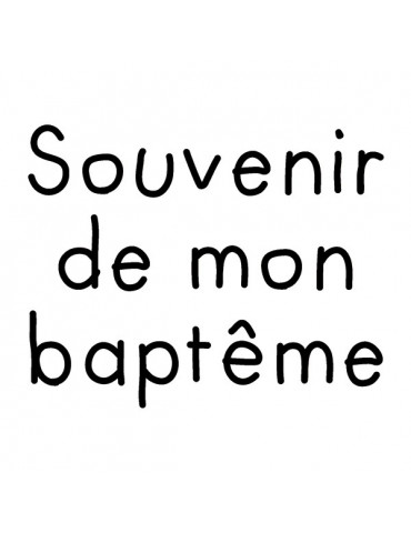 Tampon bois C - Souvenir de mon Baptême