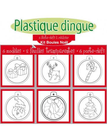 Kit Plastique Dingue Vintage 6 Porte Cles Vintage Papier De Bricolage Fournitures De Bureau