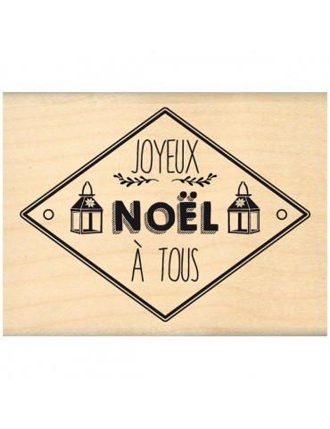 Tampon bois Noël aux lanternes - Florilèges Design